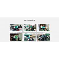 共享电动车方案商:共享电单车符合国标了么?