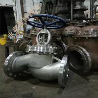 40公斤压力法兰截止阀J41W 不锈钢CF8高压截止阀 J41W-40P DN150 永嘉孜博阀门