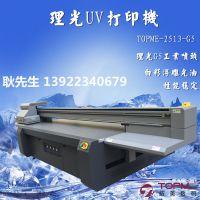 亚克力uv平板打印机 标识标牌uv打印机 理光G5 2513机型