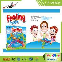 儿童益智玩具桌面娱乐玩具喂养小青蛙亲子互动游戏青蛙吃豆玩具