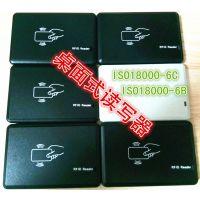 桌面读写器 超高频免驱动  读写电子标签ISO18000-6C ISO18000-6
