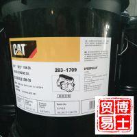 卡特彼勒CAT DEO 专用机油283-1709卡特发动机油10W-30专用柴机油