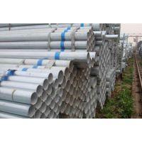 镀锌管云南生产、昆明常年销售Q235镀锌管赣强公司
