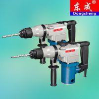 东成电锤FF02-28大功率混凝土电镐 工业级电动工具锤钻两用冲击钻