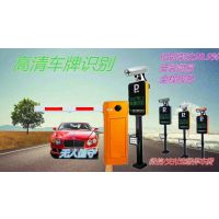 供应重庆市渝北区智能停车收费系统 停车场智能道闸无人收费系统安装销售