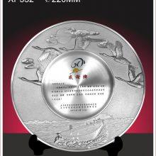 济南海运集团年会奖牌、表彰大会纪念品、援疆干部感谢牌制作