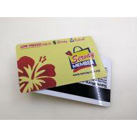 专业制作pvc磁条卡 塑料磁条卡 磁条会员卡 磁条积分卡 医院磁条卡 磁卡厂家批发