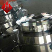 NS322耐蚀合金板、NS322耐蚀合金棒、管可加工定制