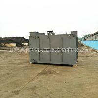 西安地埋式污水处理设备水产养殖污水处理一体化地埋污水处理设备