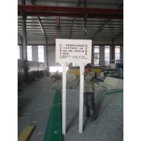 众邦模压复合玻璃钢电力标志牌燃气警示牌定做生产厂家