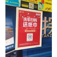 武汉洗车店广告 洗车店框架广告 天灿传媒