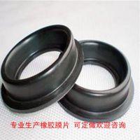 河北厂家 丁腈橡胶加布膜片 滚动阀膜片 各种款式均可开模定做