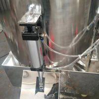 ZGH-350型高速混合机 厂家直销鸡精原料食品粉体末高速混合机 不锈钢立式高速搅拌机
