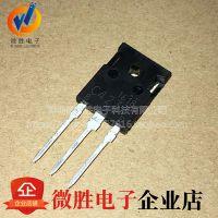 2SC4237 C4237 大功率超声波管 彩电电源管开关管全新原装TO-247
