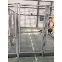仓库屏风隔断车间设备隔离围栏铝型材安全护栏机器人安全防护网