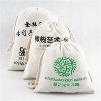 厂家定制纯棉抽绳束口袋 单色多色印刷拉绳收纳袋 小批量印刷logo