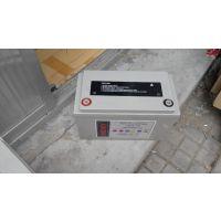 索润森蓄电池SAL12-10 12V10AH应急照明蓄电池 草坪灯 电子秤