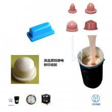 精密陶瓷产品图案印刷不冒油耐磨移印胶浆