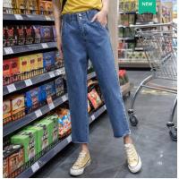 广州2-5元库存牛仔裤便宜杂款地摊货整单牛仔裤亏本处理几块钱清仓