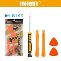 杰科美JM-8145 苹果拆手机螺丝工具组合套装防静电开机棒拆机工具