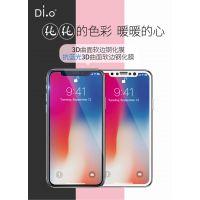苹果6钢化膜iPhone7plus/6s/X全屏覆盖抗蓝光3D曲面手机贴膜前膜