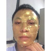 上海粉金银耳面膜加工厂