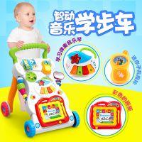 婴幼儿学步车手推车0-2岁儿多功能带音乐可调速宝宝助步车玩具