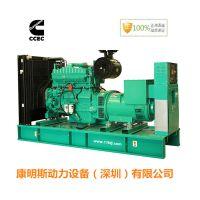300KW重庆康明斯柴油发电机组龙岗厂家直营