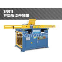 供应单头开槽机   定制  木板裁板机
