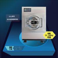 布草洗涤设备-酒店布草洗涤设备-大型全自动洗脱机XGQ-120