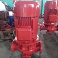 供应XBD6/15-L消防泵/消火栓给水泵设计规范 XBD13/65-HY恒压切线泵