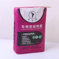 定制多层编织阀口袋 环保彩印建筑水泥食品方形包装阀口袋