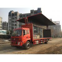厂家供应9米6厢式物流运输车