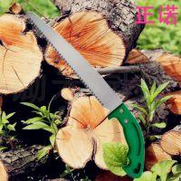 批发园林工具手锯系列台湾正诺手锯ZN-260园林直锯组合手剪手锯