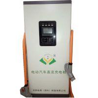 新能源车快速充电桩SED-120-2