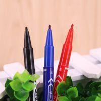 日本MO-120-MC记号笔 banma小双头记号笔 马克笔 光盘笔/勾线笔