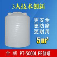 四川pe水箱厂家直销 pe储罐规格 5吨塑料水箱