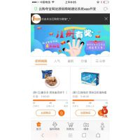 微信商城公众号1元云购网站建设全民一元夺宝源码技巧手机app制作