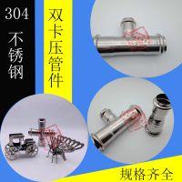 东莞不锈钢管厂家批发304不锈钢毛细管 精密不锈钢薄壁水管