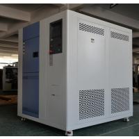 北方恒温恒湿箱,高低温试验箱,三综合试验设备厂家