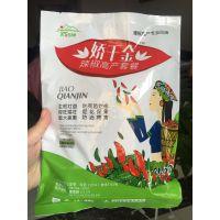 辣椒保花保果用什么药娇千金辣椒专用叶面肥套餐