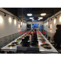 供应旋转火锅餐桌设备 回转火锅餐桌设备 自助小火锅餐桌设备 旋转麻辣烫设备