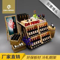 厂家直销红酒堆头架 酒庄商行铁木展示架 专卖店饮料酒类展示架
