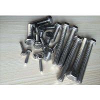 monel k500六角螺栓紧固件厂家