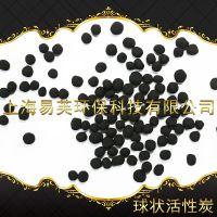 上海易芙800-1000碘值椰壳活性炭 果壳活性炭 煤质颗粒活性炭 柱状活性炭