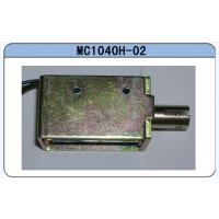 厂家直销MC1040H-02