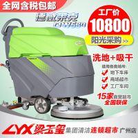 德威莱克电动洗地机 全自动手推式 超市车间洗地机 地面清洗机