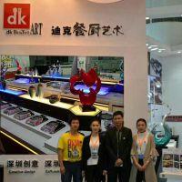 深圳市迪克森环境艺术设计有限公司