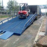 杭州市装卸设备升降机 液压式登车桥公司 福建启运月台集装箱叉车登车桥供应