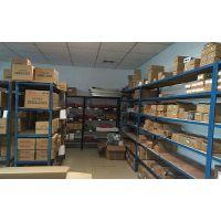 家电仓储管理系统_电器wms系统